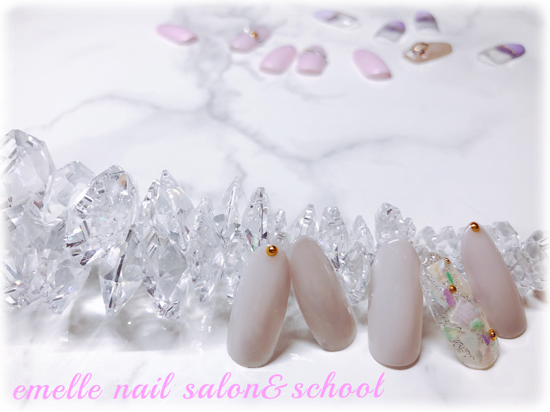 emelle nail salon